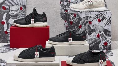 Adidas conmemora el año nuevo chino con una edición especial