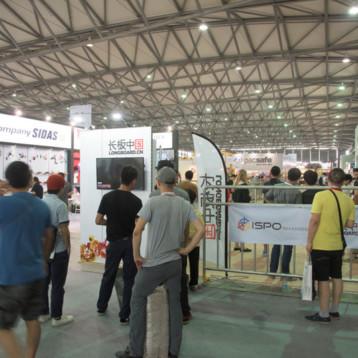 El running y la sostenibilidad juegan un papel principal en Ispo Shanghai