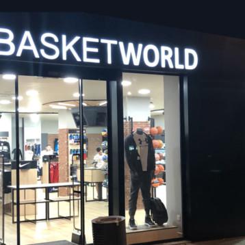 Basket World: un nuevo concepto de retail especializado en baloncesto