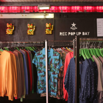Adidas, Billabong, Buff o Reebok, presentes en Rec.0