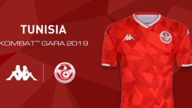 Kappa, patrocinador oficial de la Federación Tunecina de Fútbol