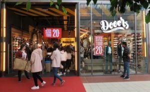 nueva tienda Dooers en Cantabria