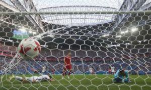 redes de El León de Oro en el Mundial de fútbol de Rusia