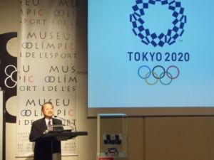 Recepción de Tokio 2020 en el Museu Olímpic de Barcelona