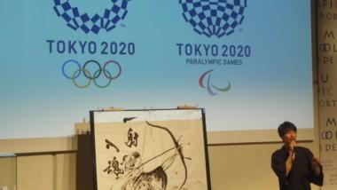El Museo Olímpico de Barcelona se acerca a Tokio 2020