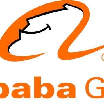 Una de cal y una de arena para Alibaba