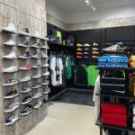 tienda de Atmósfera Sport en Cangas de Morrazo